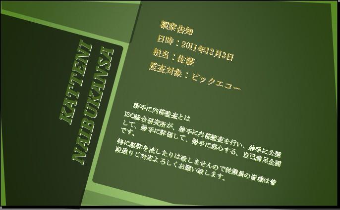 card11120102.jpg